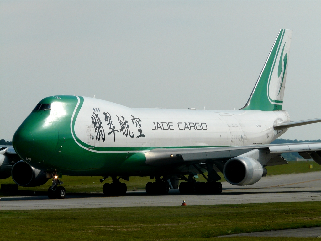 Www crash aerien aero un tour d 39 horizon en 747 for Interieur 747 cargo