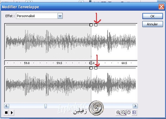 Réglage du volume ou coupure d'un morceau de musique trop long dans flash 111112115140692889039279