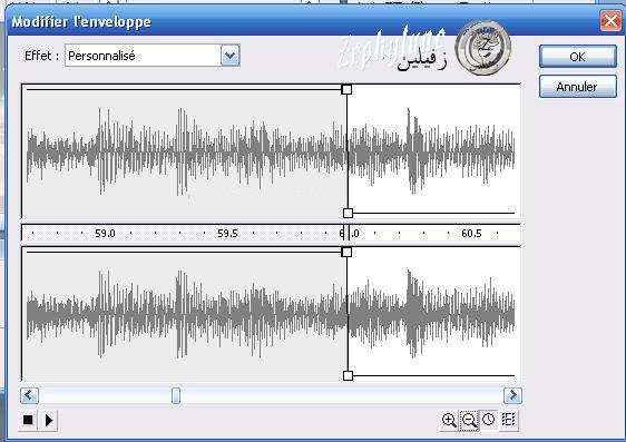 Réglage du volume ou coupure d'un morceau de musique trop long dans flash 111112115152692889039280